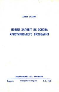 book-17317