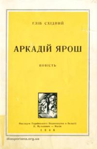 book-17319