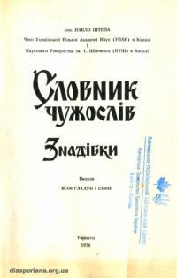 book-17321