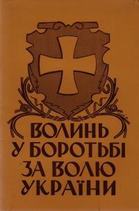 book-1733