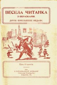 book-17331