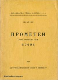 book-17333