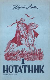 book-17334