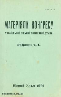 book-17336