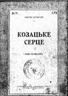 book-1734