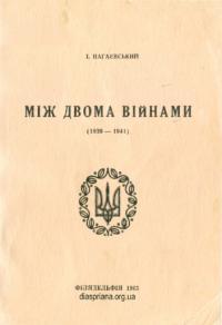 book-17340