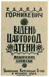 book-17348