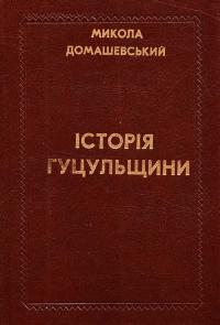 book-17349