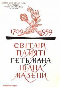book-17351