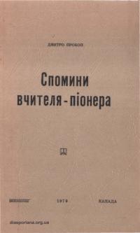 book-17352