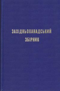 book-17353