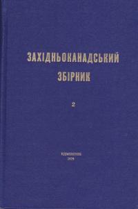 book-17354