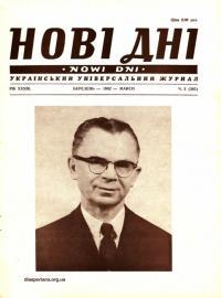 book-17375