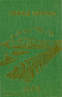 book-17376
