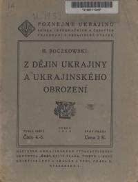 book-17378