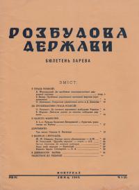 book-1738