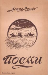 book-17385