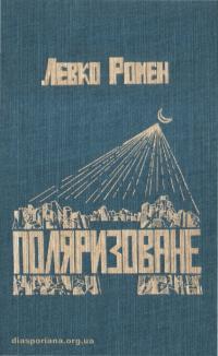 book-17386