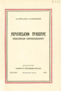 book-17387