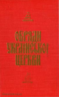 book-17390