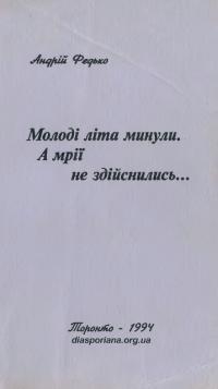 book-17391