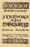 book-17401