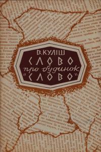book-1741