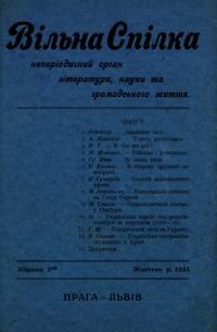 book-17423