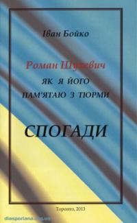 book-17440