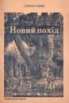 book-17441