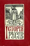 book-1745