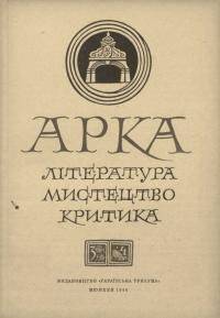 book-17450
