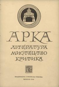 book-17451