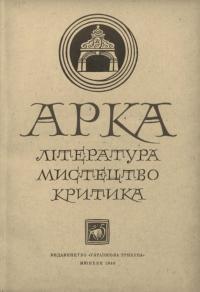 book-17452