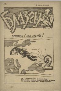 book-17454
