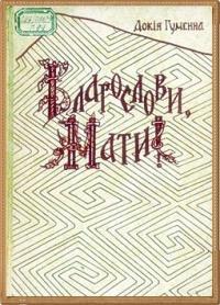 book-1746