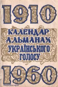 book-17462