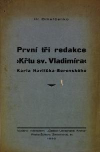 book-17474