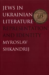book-17475