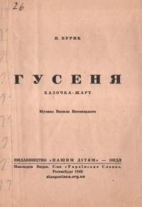 book-17479