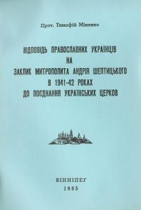 book-1748