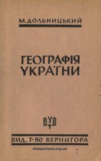 book-17483