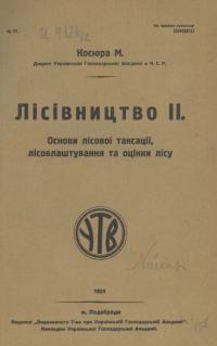 book-17489