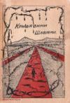 book-17490