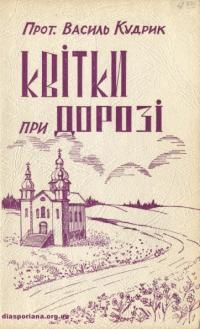 book-17491