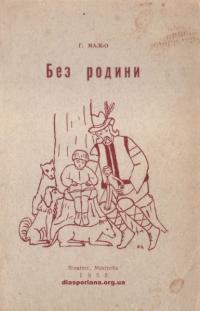 book-17495