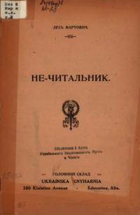 book-17496