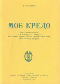 book-1750