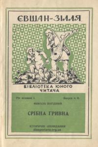 book-17503