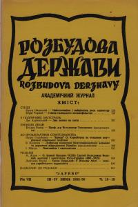 book-1752
